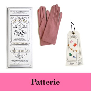 【Piccke ピッケ】 patterie IEB-09  刺しゅう1枚セット  大人用