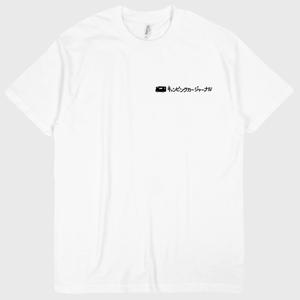 キャンピングカージャーナル オリジナルTシャツ