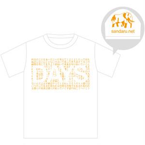 【Tシャツ】『DAYS』ホワイト