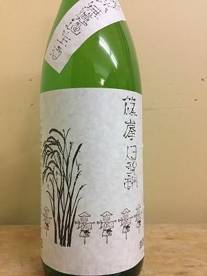 篠峯 純米 生原酒 伊勢錦 1.8L