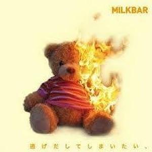 MILKBAR 2nd mini album『逃げ出してしまいたい、』