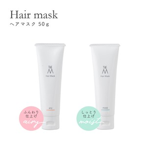 ヘアマスク 50g