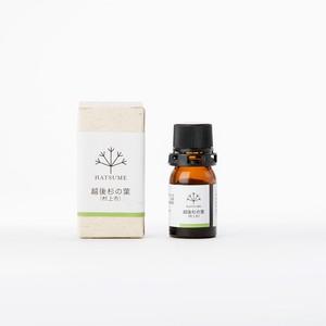 越後杉の葉(村上市産)エッセンシャルオイル 3 ml