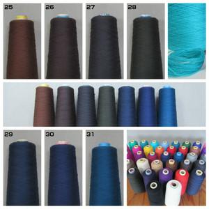 【送料無料】【再入荷】手織り糸 カシミヤウールNo.25~31
