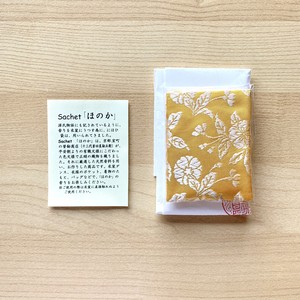 Sachet「ほのか」(にほひ袋) 黄 桜