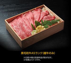 ご進物 ステーキ「ヘレ」(150g)