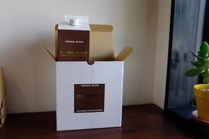 【リキッドコーヒー2本箱入り】フレンチブレンド サン・ジェルマン・デ・プレ 無糖 1,000ml