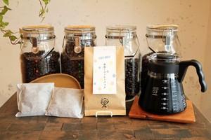 【送料無料】水出しコーヒーパック/50g×3パック