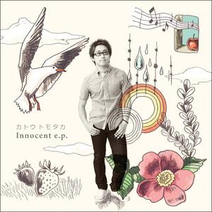 【CD】カトウトモタカ『Innocent e.p.』