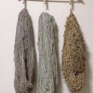 草木染め糸 シルク100% (かせ) くるみ染め