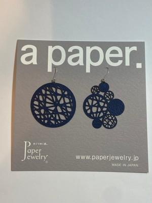 【Paper Jewely】ミルキーウェイ/ピアス