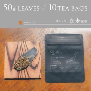 Single origin tea(ほうじ茶) 茶袋50g/10個ティーバッグ