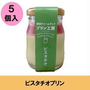 5個入プリン(ピスタチオ)