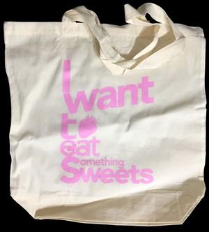 ひろしのもっとーとバッグ〜I want to eat something sweets(バッヂつき)
