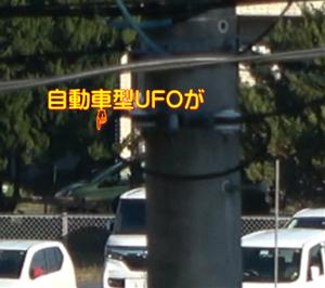 UFO video 12/12 2分
