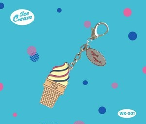 Key ring - ice cream