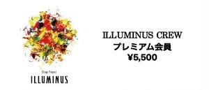 ILLUMINUS CREW【プレミアム会員】
