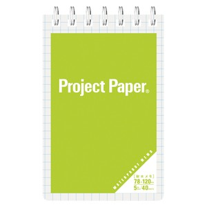 オキナ プロジェクト耐水メモ グリーン PW1569