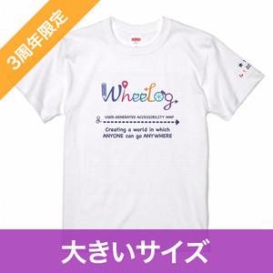 【3周年限定】Tシャツ(大きいサイズ / 筆記体)※納期2〜3週間