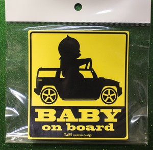 BABY ON  BOARD ステッカー ハマー  送料無料