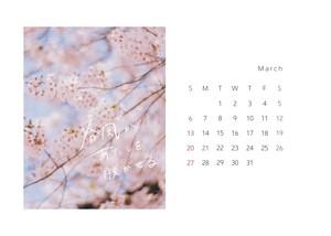 卓上カレンダー (スタンド付 / 4月始まり)