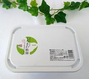 【牧場直送】業務用2L抹茶アイスクリーム