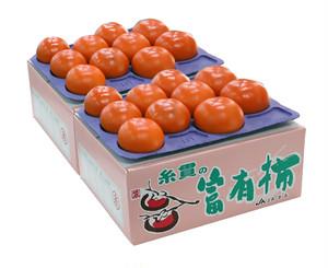 【富有柿】 3Lサイズ-2段(20個入)×2セット 送料がお得です