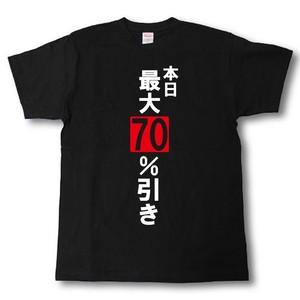 販売促進 Tシャツ 最大70%引き(文字) 黒T