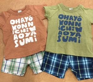 DILASH OHAYO Tシャツ 20ES109