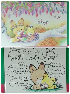 こはる【ポストカード】収幸祭