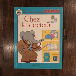 Dis-moi pourquoi Babar : Chez le docteur / Laurent de Brunhoff(ロラン・ド・ブリュノフ)