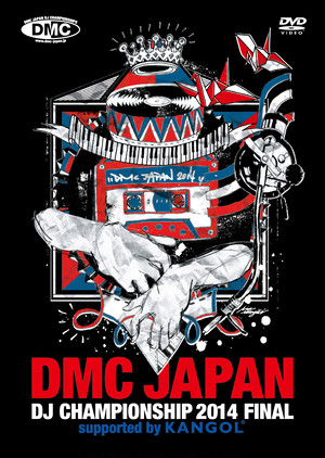 DMC JAPAN DJ CHAMPIONSHIP 2014 FINAL DVD