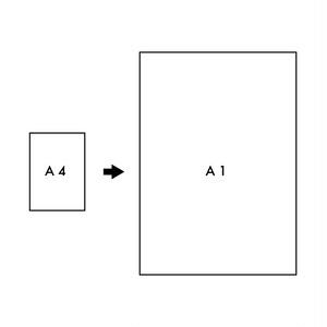 [A1]サイズアップ