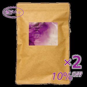 虫よけ芳香ポプリ お徳用30包入 2個セット(衣類の防虫剤)