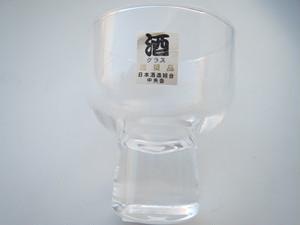 デザイン美機能美・柳宗理デザイン 清酒グラス 大 110ml
