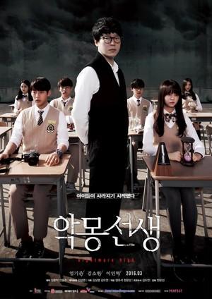 韓国ドラマ【悪夢先生】Blu-ray版 全3話
