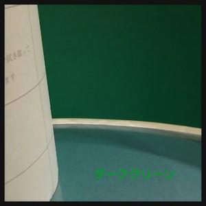 補修用粘着テープ 「コスモワッペン」 色:ダークグリーン