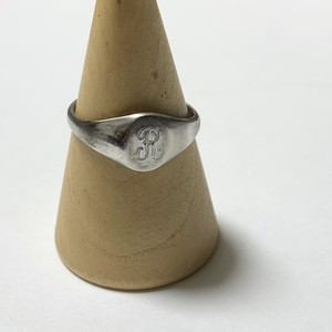 """Vintage Initial """"R"""" Sterling Ring By Uncus MFG CO."""