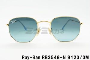 【正規取扱店】Ray-Ban(レイバン) RB3548-N 9123/3M 51サイズ