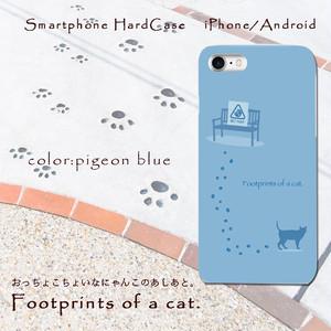 Footprints of a cat.~ねこのあしあと~ HD【ピジョンブルー】 スマホケース ハード iPhone/Android