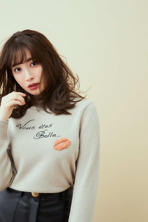 Message Knit Pullover