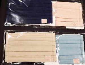 4層ガーゼコットン100%布マスク(薄茶色)