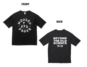 【受注生産・ご予約 XXL/XXXL】 MOUSOU PAGER / BEYOND THE OLD SCIENCE ORIGINAL TEE (BLACK)