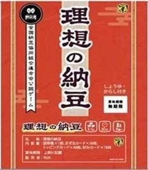 理想の納豆(カードゲーム)