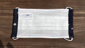 抗菌・抗ウイルス【 ONO no MASK 】レインボー水玉 3枚SET