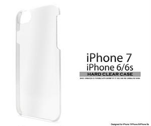 <アイフォン8/7/6s/6用>iPhone 8/7/6s/6用ハードクリアケース