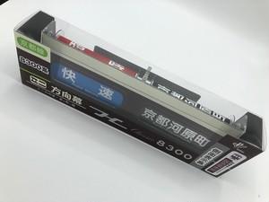 Classic8300ミニ方向幕8300系(京都線)