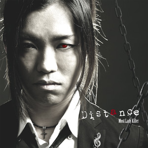 【CD】Distance