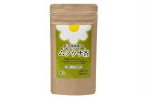宮古島のミラクルハーブ ムツウサ茶 (5包)
