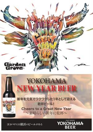 【YOKOHAMA NEWYEAR BEER(丑) ラベルビール】330ml × 6本セット -ラベルステッカー付-